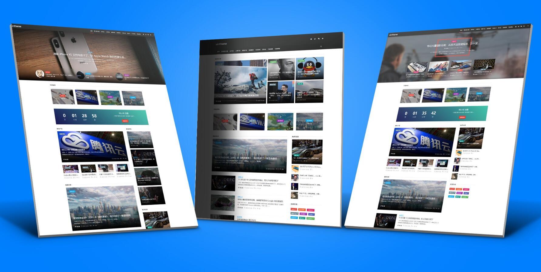 【WordPress主题】Relive 3.1去授权版-价值499元